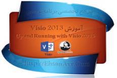دانلود آموزش نرمافزار Visio 2013